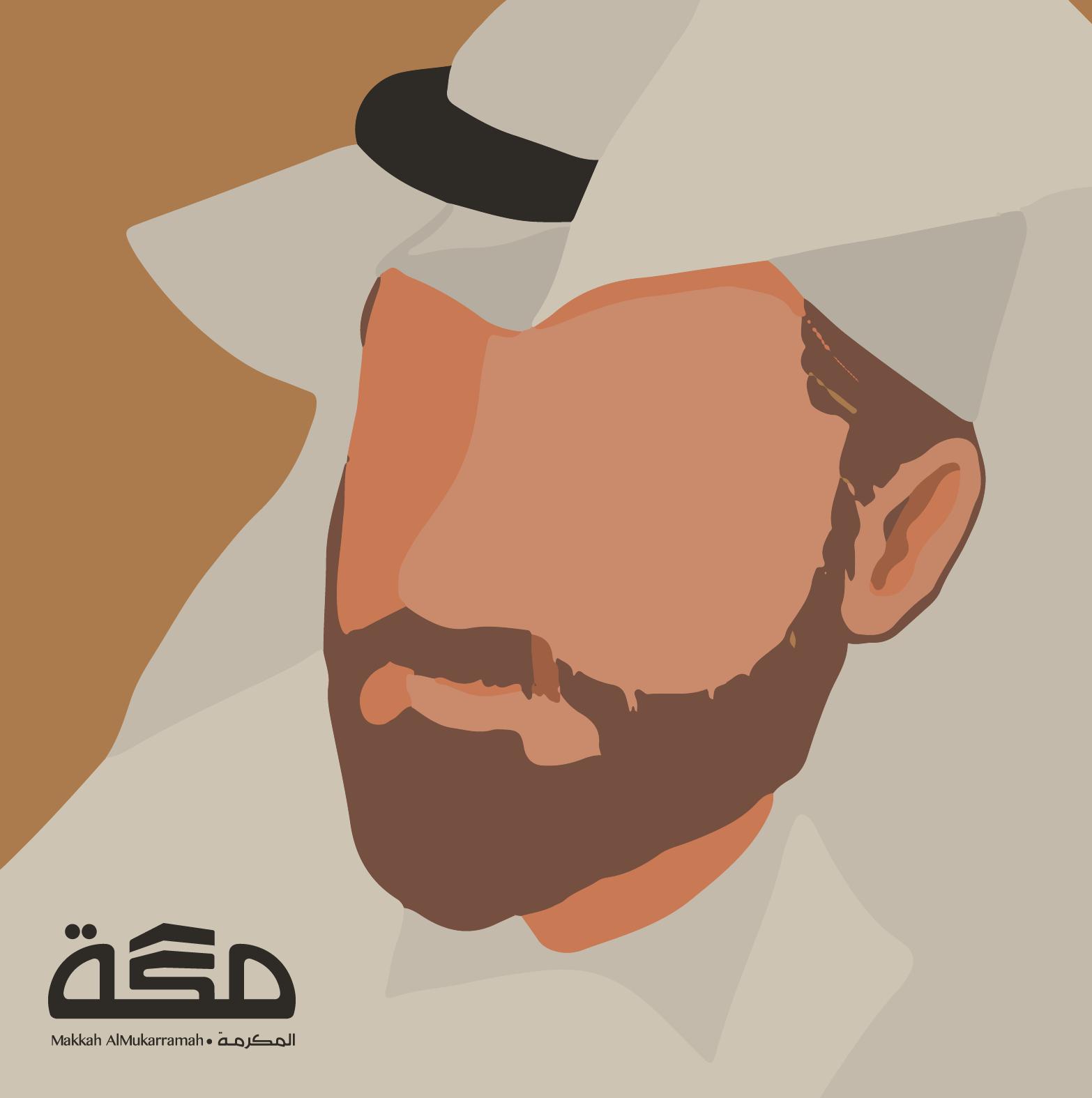 محمد عبدالرحمن الأسمري