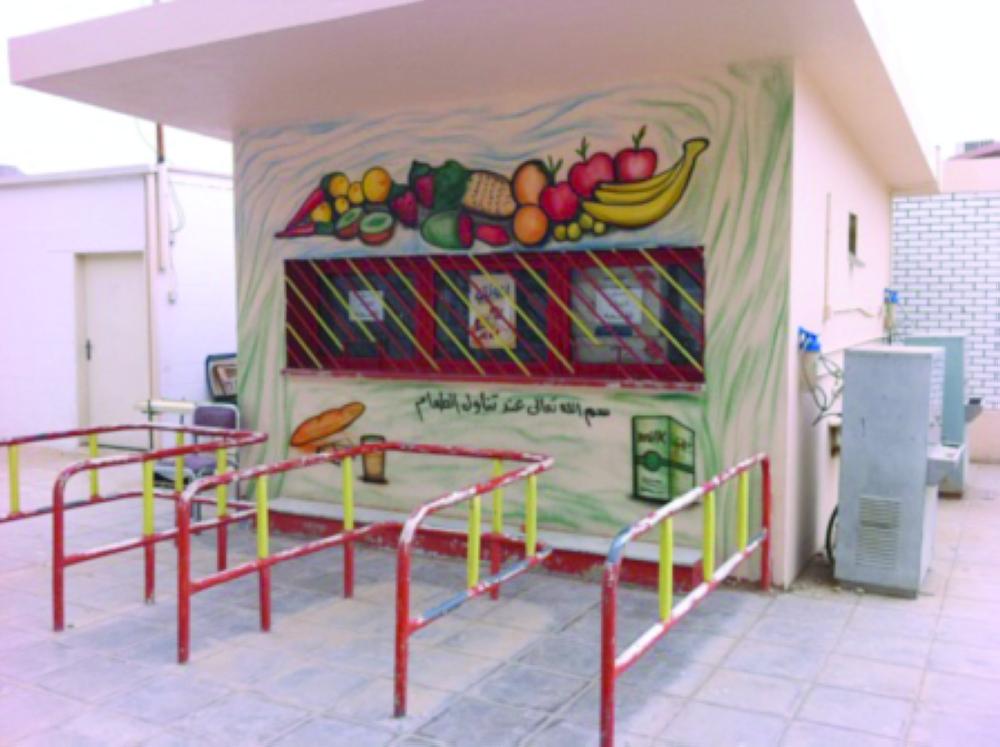 8 أصناف غذائية ممنوعة في المدارس صحيفة مكة