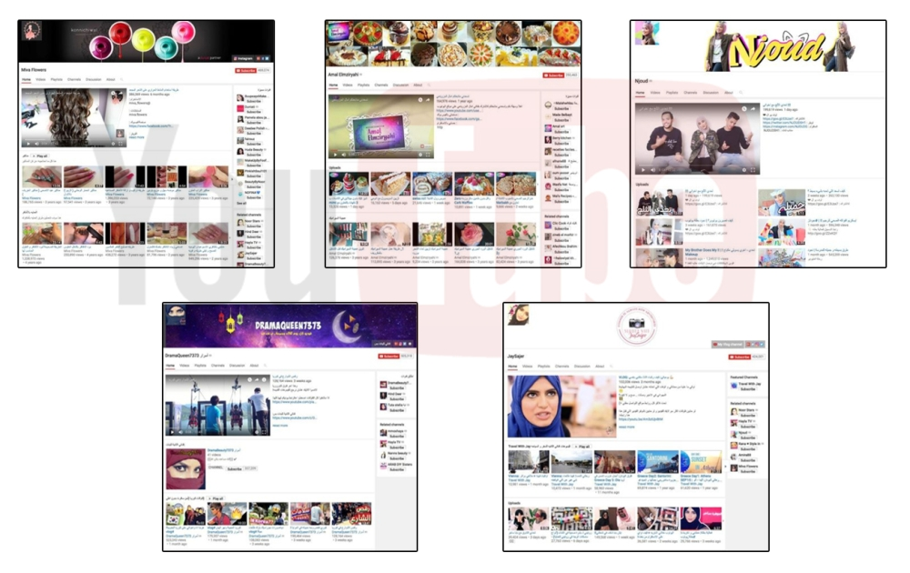 صحيفة مكة :: أشهر 5 مدونات على يوتيوب في السعودية
