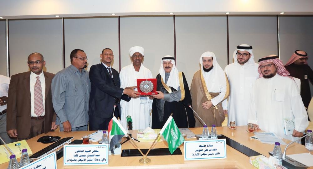 صحيفة مكة :: تسهيلات استثمارية للسعوديين في السودان