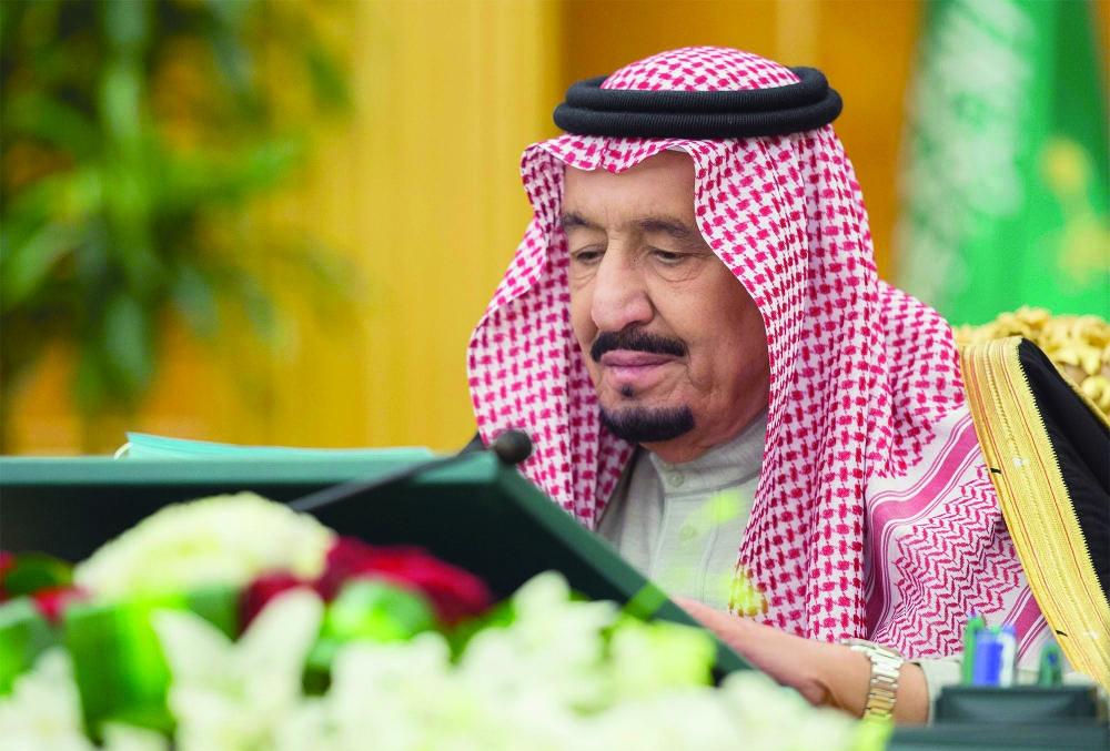 مجلس الوزراء يربط بدء تطبيق الضريبة الانتقائية بوزير المالية - صحيفة مكة