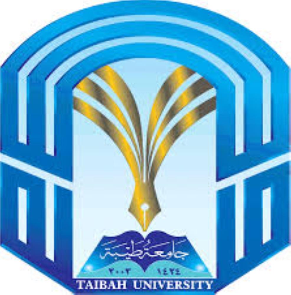 شعار جامعة طيبة بدقة عالية 1438 Kaiza Today