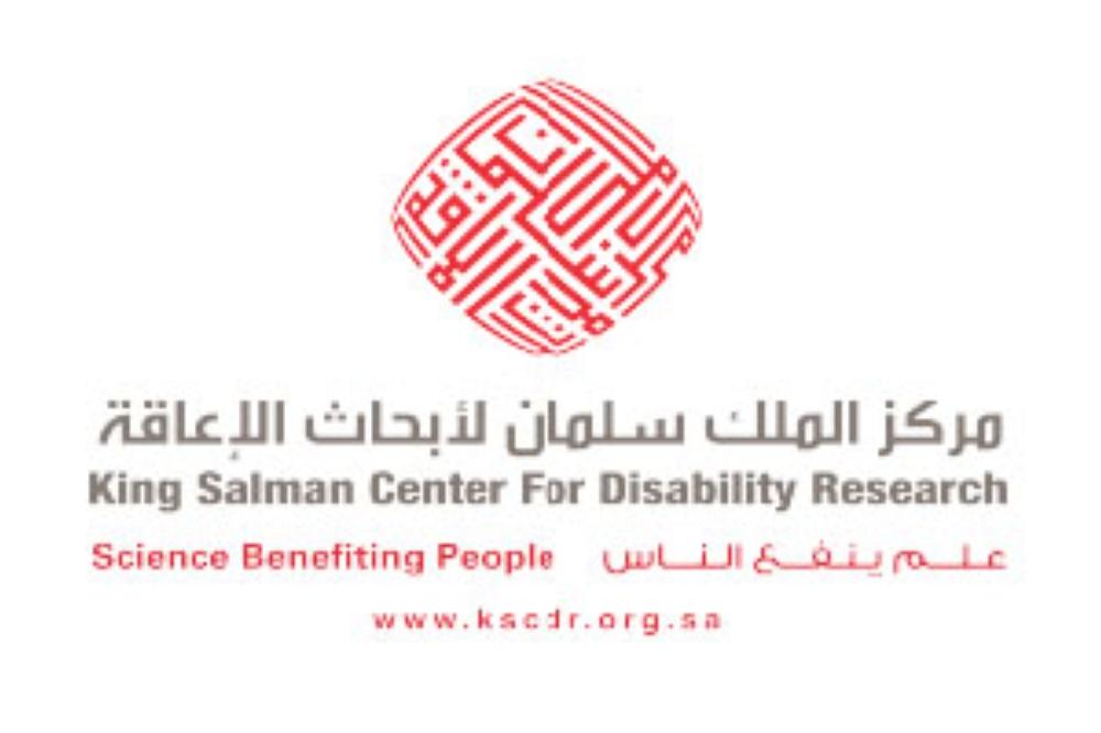 مركز الملك سلمان لأبحاث الإعاقة يعزز شراكاته مع جامعة المجمعة - صحيفة مكة