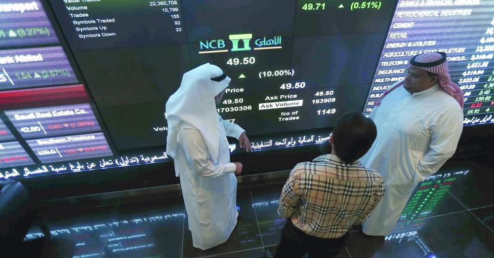 سيتي جروب تتقدم للعمل في سوق الأسهم السعودي - صحيفة مكة
