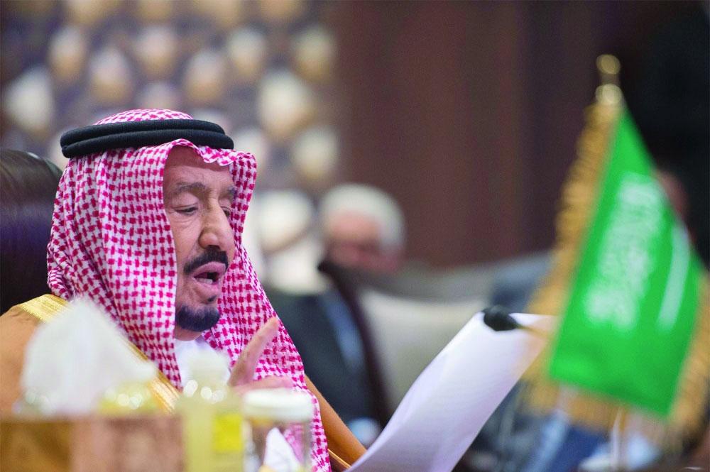 الملك سلمان: القضية الفلسطينية مركزية لأمتنا - صحيفة مكة
