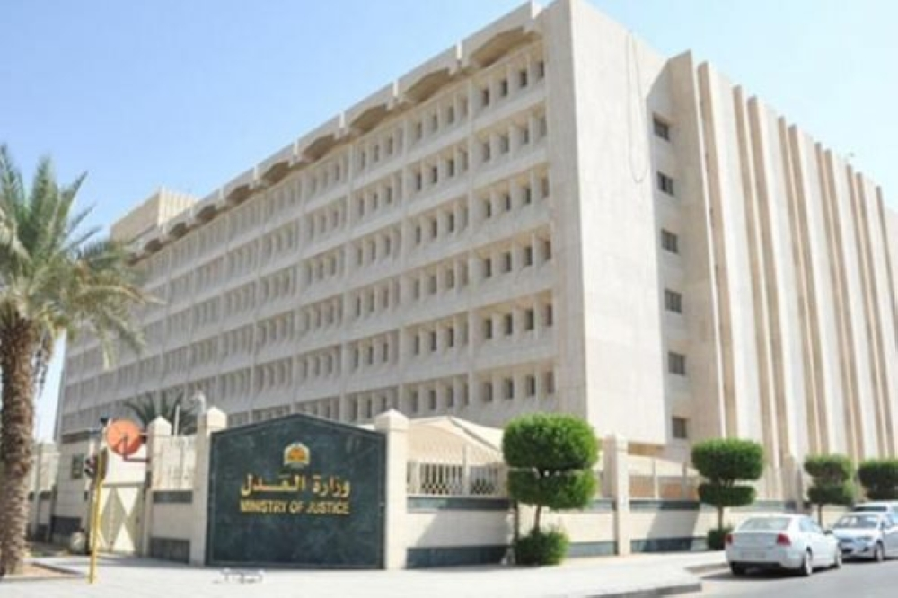خدمة الكترونية للاعتراض على أخطاء كتابات العدل وآليات لطلب التعويض - صحيفة مكة