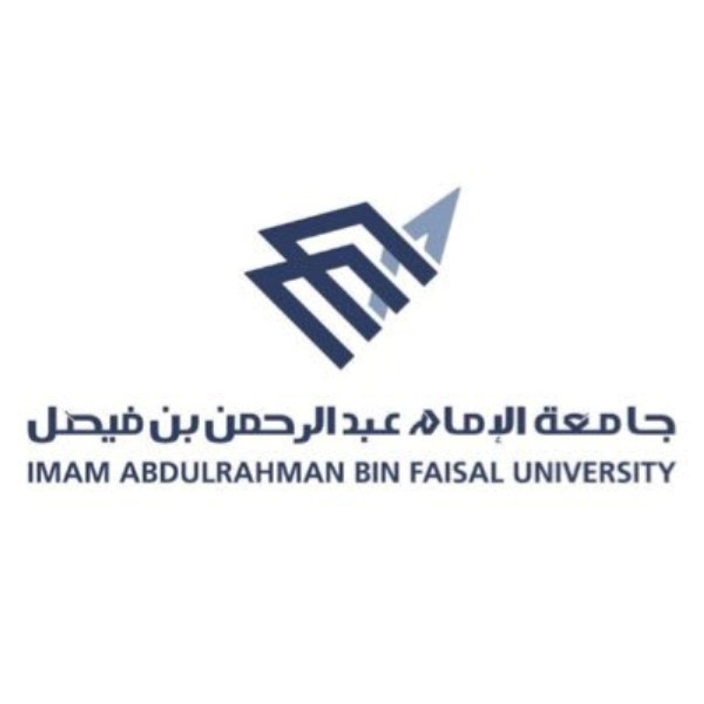 وظائف شاغرة في 15 تخصصا بجامعة الإمام عبدالرحمن بن فيصل - صحيفة مكة