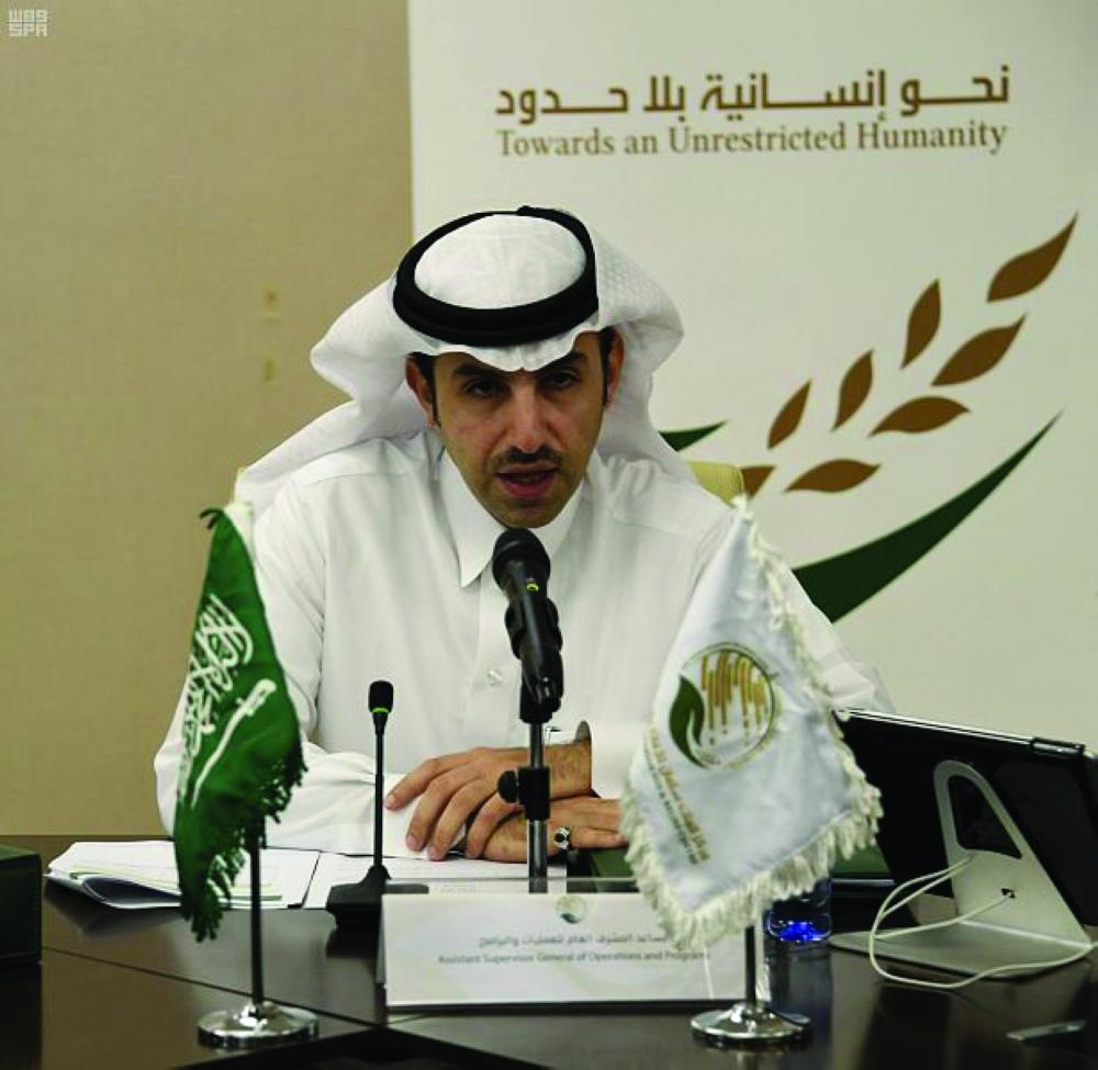602 مليون دولار مساعدات  من مركز الملك سلمان لليمن - صحيفة مكة