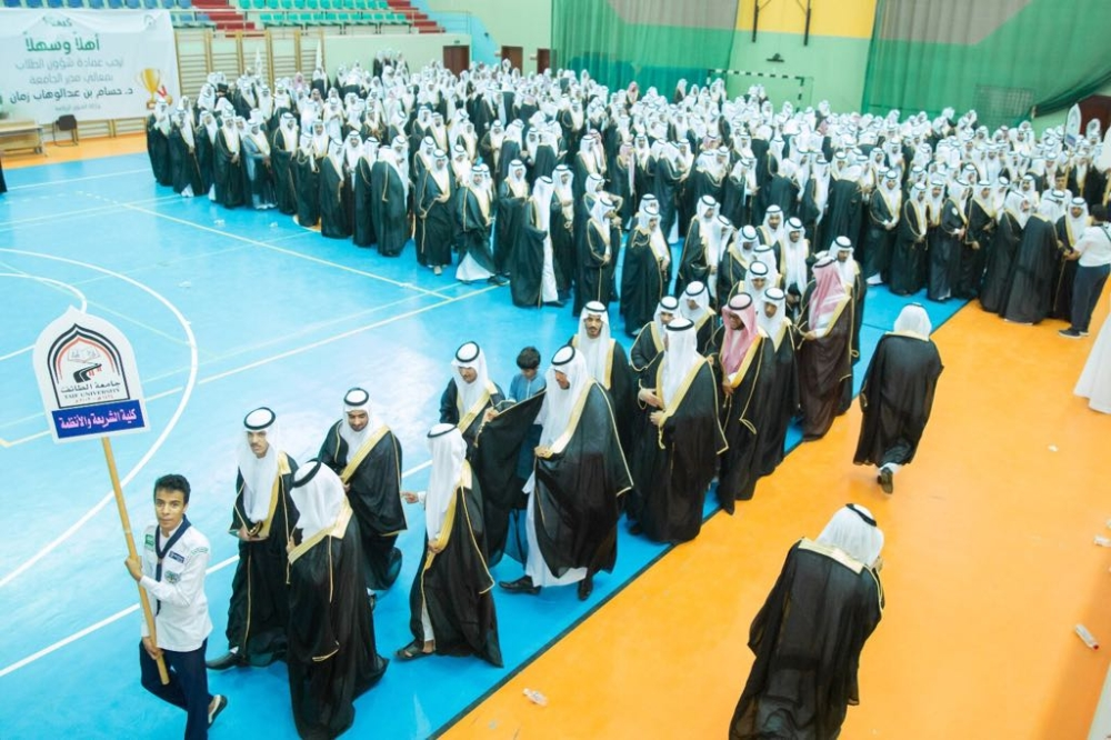جامعة الطائف تقر تعيين أوائل الخريجين على وظائف معيدين - صحيفة مكة