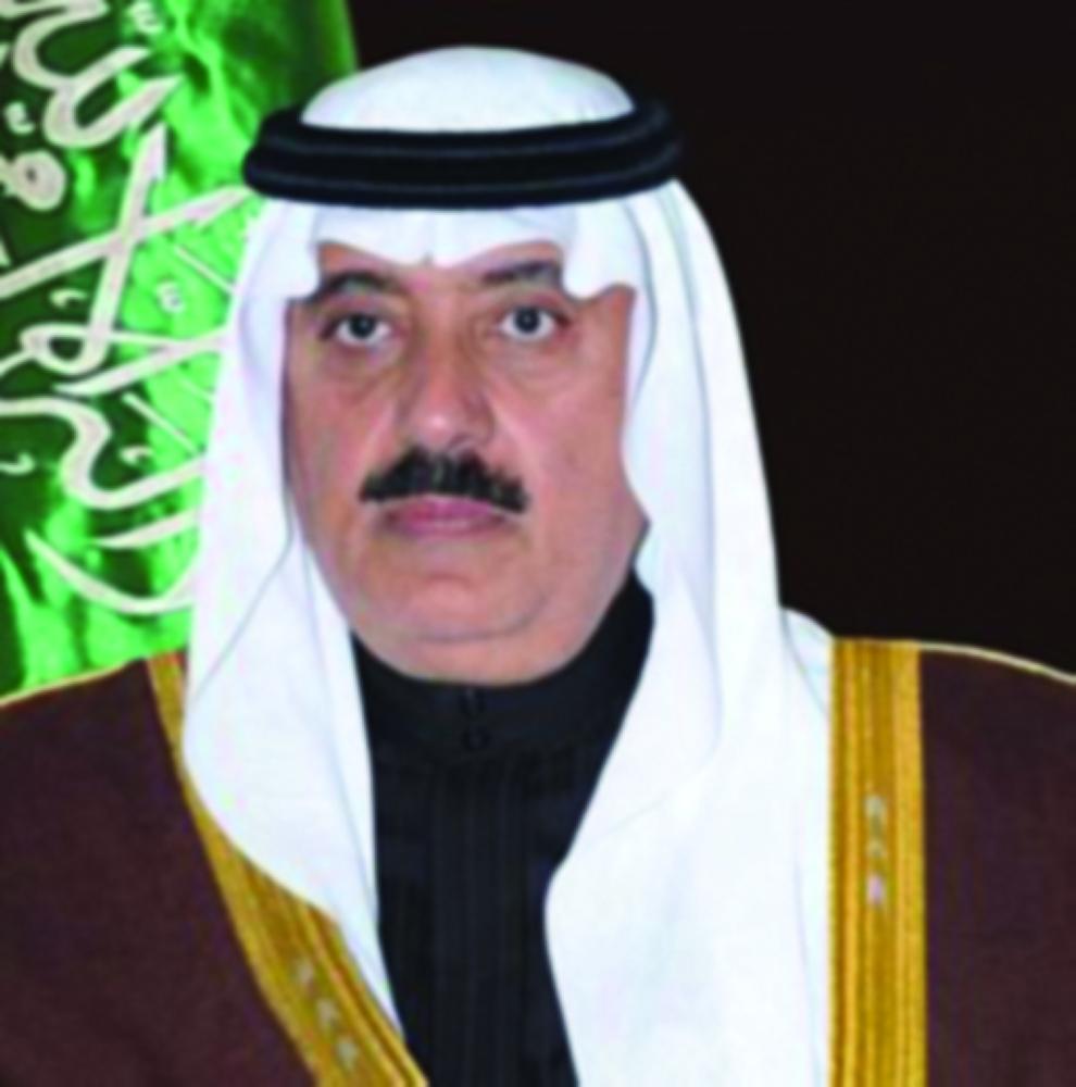 متعب بن عبدالله ينقل معايدة خادم الحرمين لمنسوبي الحرس الوطني - صحيفة مكة