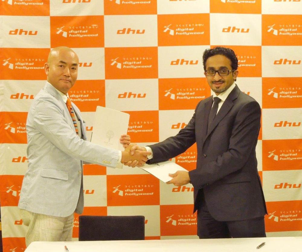 اتفاقات سعودية يابانية لدعم المحتوى الإبداعي - صحيفة مكة