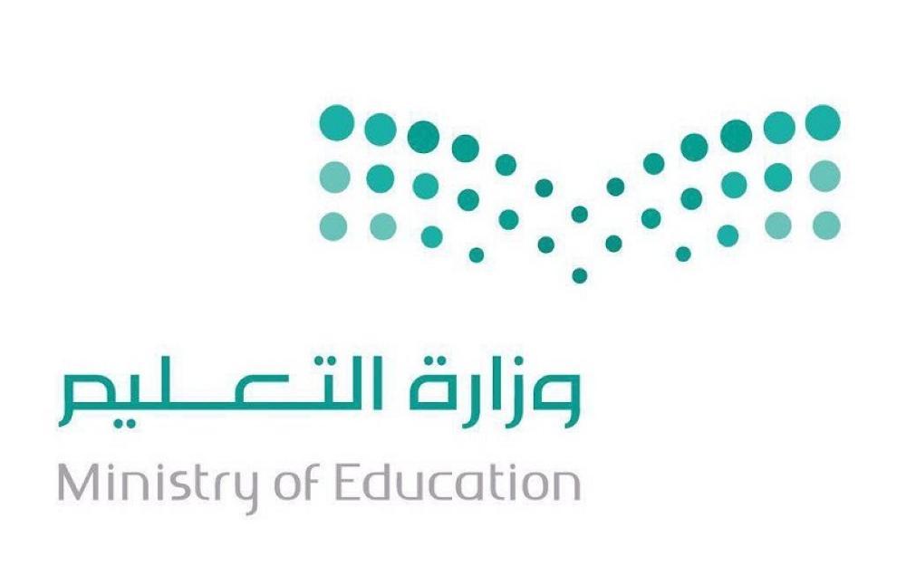 اعتماد حركة قادة ووكلاء المدارس بتعليم الدوادمي - صحيفة مكة