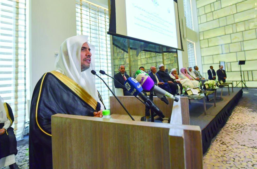 التواصل الحضاري يؤسس لنظرية بديلة لصراع الحضارات بمشاركة 56 دولة - صحيفة مكة