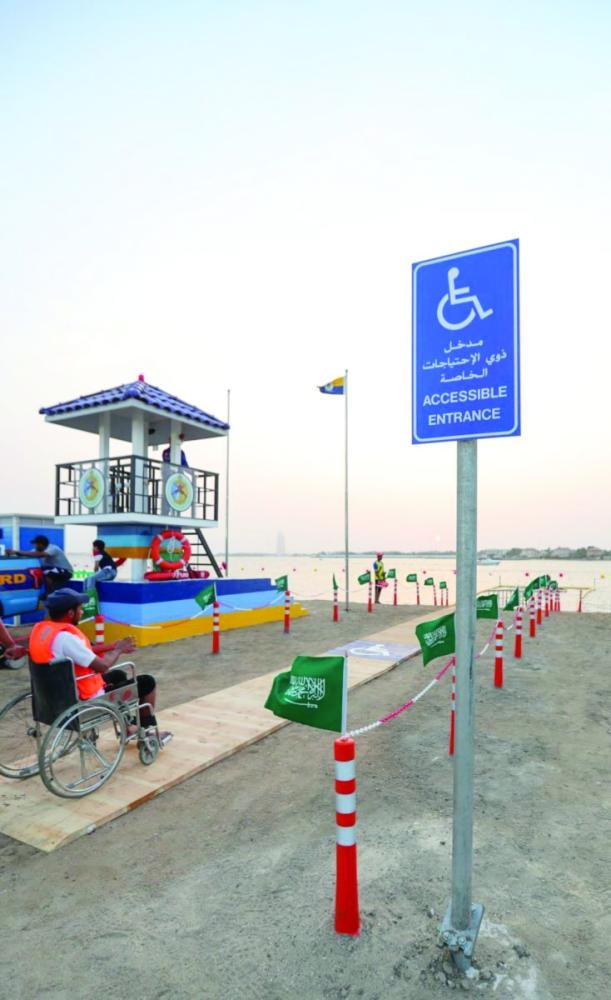 تخصيص 5 مواقع لسباحة ذوي الاحتياجات الخاصة - صحيفة مكة