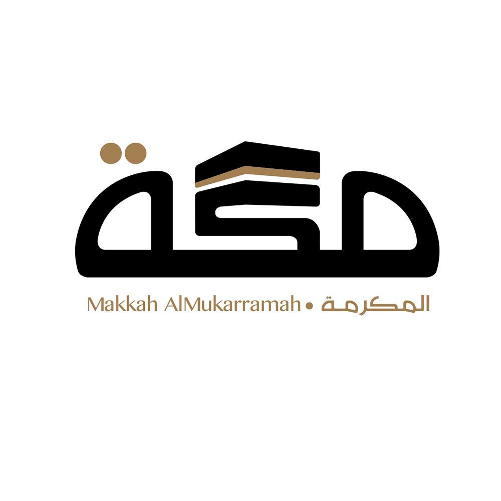 كتابات عدل متنقلة لمرابطي الحد الجنوبي - صحيفة مكة
