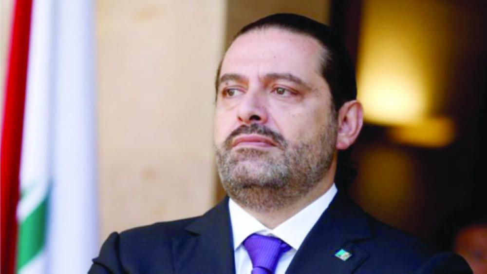 الحريري يلتقي دبلوماسيين أوروبيين في الرياض - صحيفة مكة