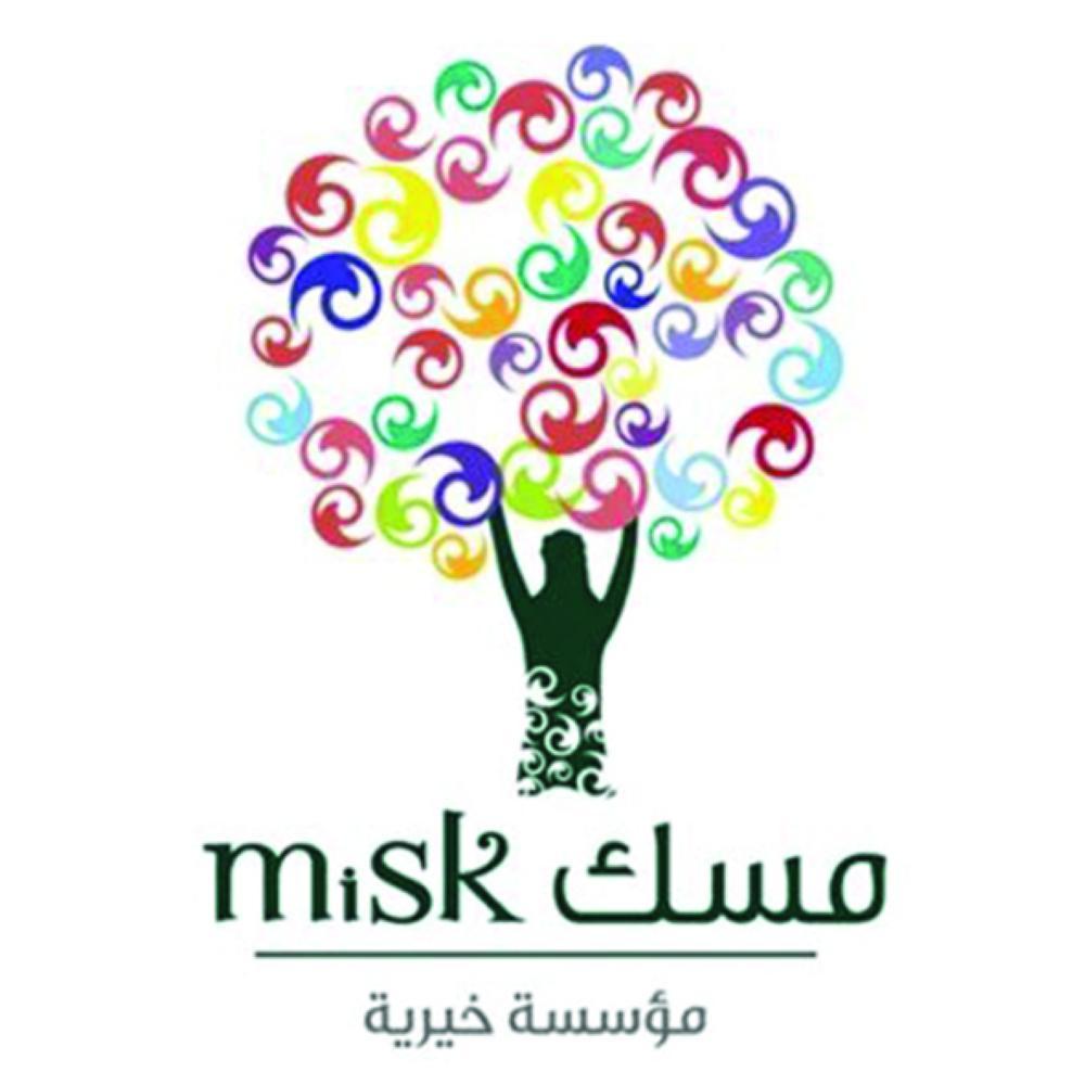 بيل جيتس يشارك في المنتدى العالمي لمسك الخيرية - صحيفة مكة