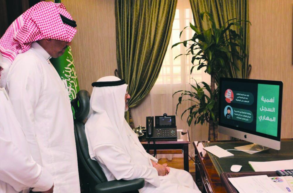 تدشين السجل المهاري لتحسين الفرص الوظيفية لطلبة جامعة بيشة - صحيفة مكة