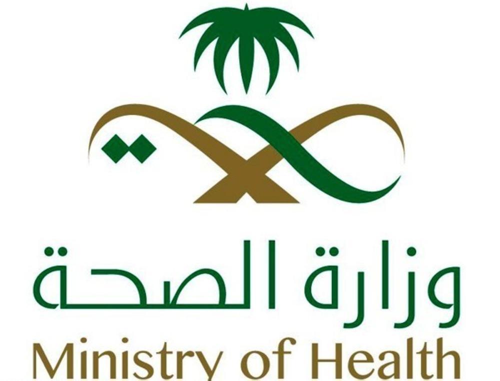 مستشفيات جدة تستقبل 29 حالة بينها وفاة بسبب الأمطار - صحيفة مكة