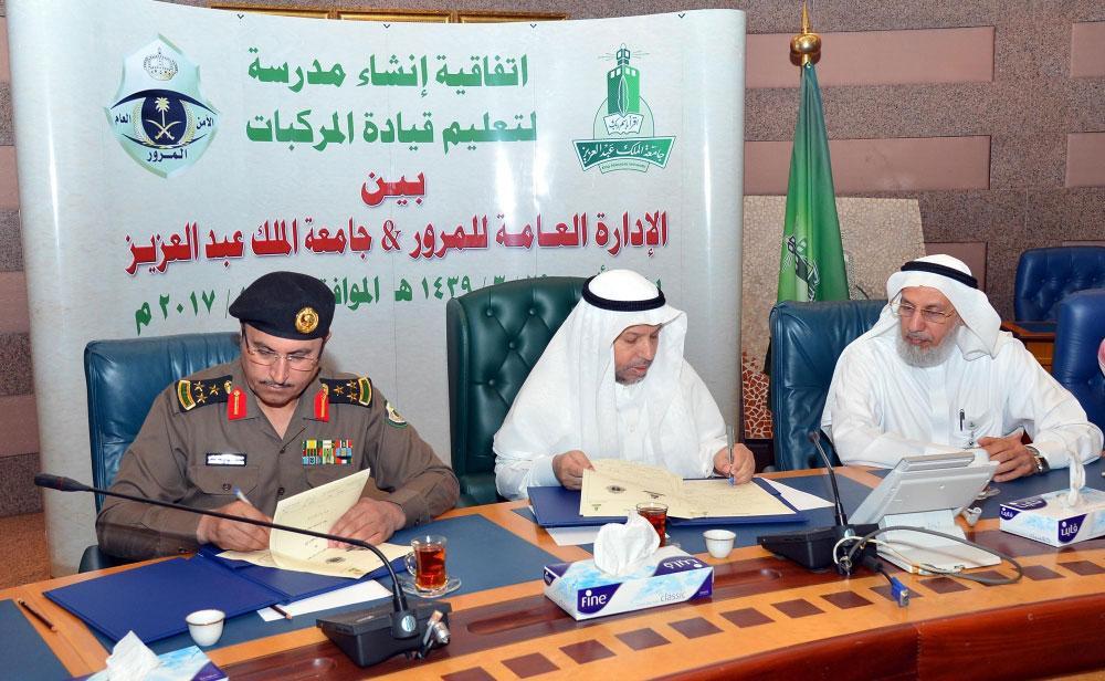 مدرسة لتعليم النساء القيادة داخل جامعة المؤسس   صحيفة مكة