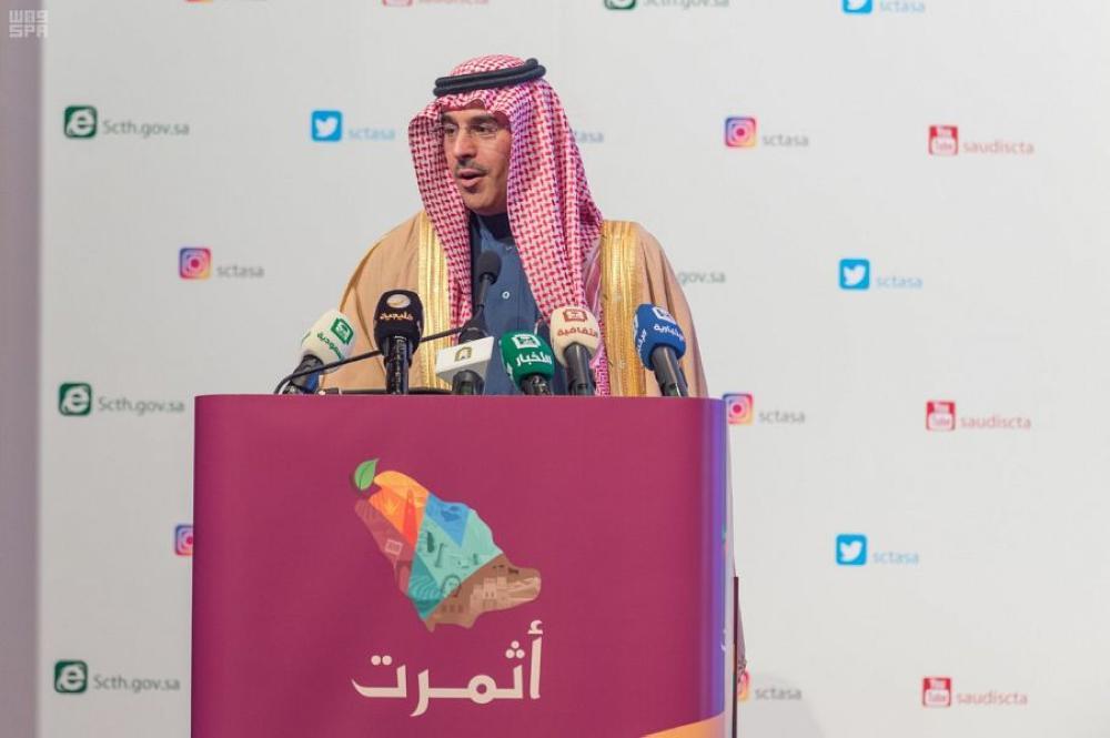 تعاون بين السياحة والثقافة يطلق منصة للإنتاج الإعلامي - صحيفة مكة
