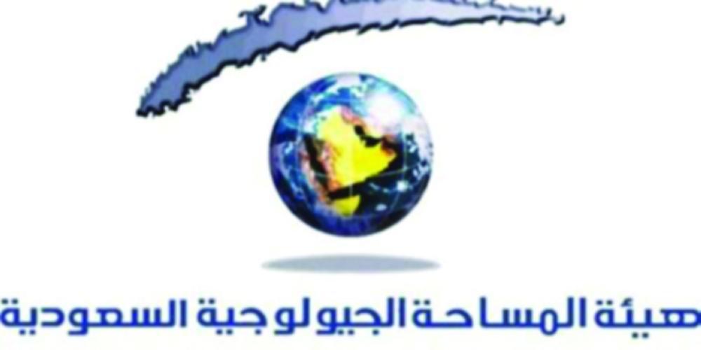 هيئة المساحة الجيولوجية تسجل 3 هزات أرضية ارتدادية في المدينة المنورة - صحيفة مكة