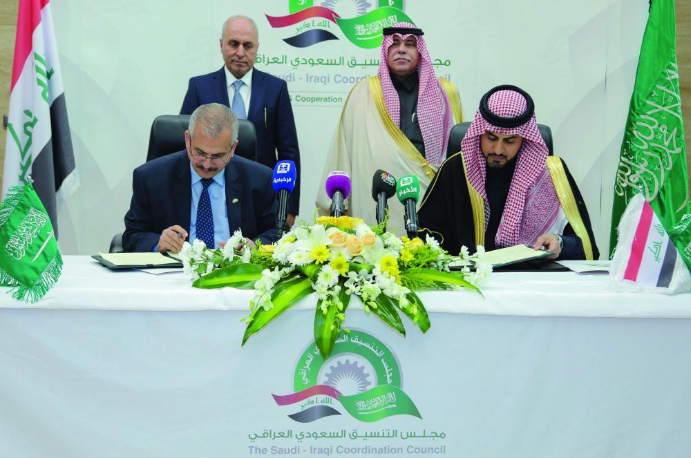 اقتصاديون: فتح وتطوير منفذ عرعر يوسعان آفاق التصدير للعراق ويرفعان طاقة إنتاج المصانع الوطنية - صحيفة مكة