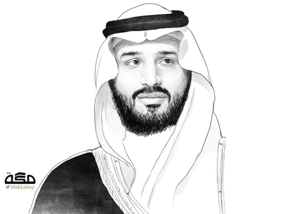 الانفتاح في المملكة نحو مجتمع أكثر حداثة - صحيفة مكة