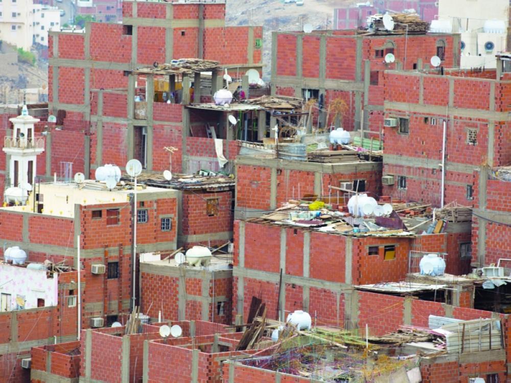صحيفة: وقف منح تراخيص البناء في عشوائيات مكة