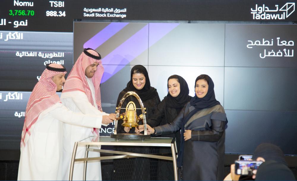 4683aeb6a خلال قرع الجرس (مكة). مكة - مكة المكرمة. انضمت شركة السوق المالية السعودية « تداول» ...