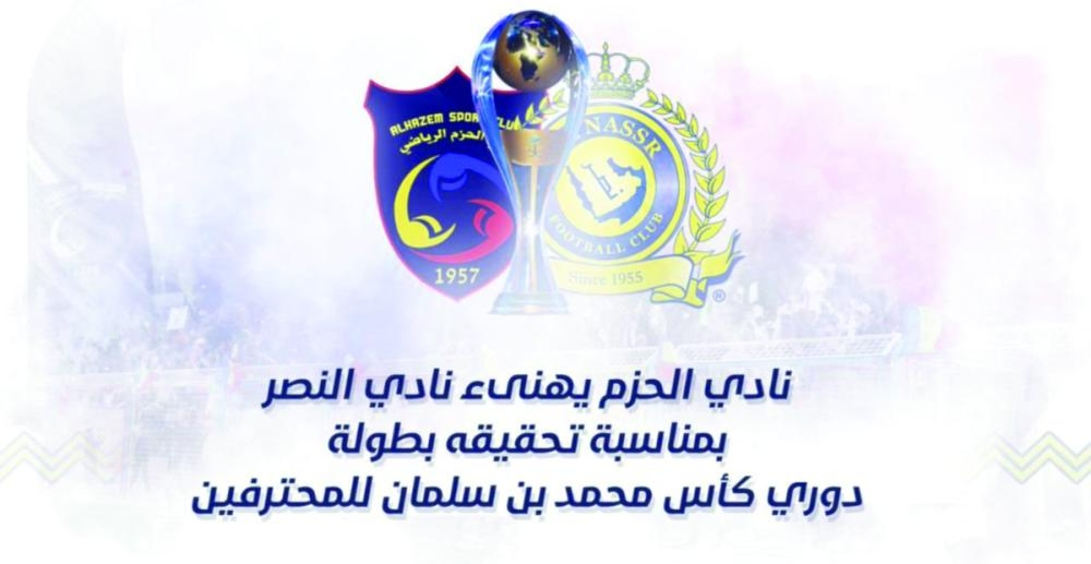 أخبار الاتحاد في الصحف لهذا اليوم الأحد الموافق -14-رمضان -1440هـ