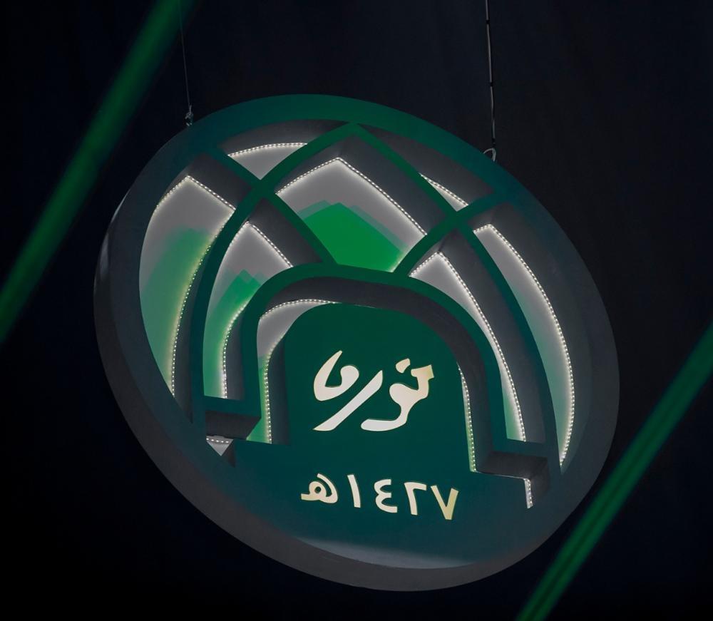 شعار جامعة نورة جديد Kaiza Today