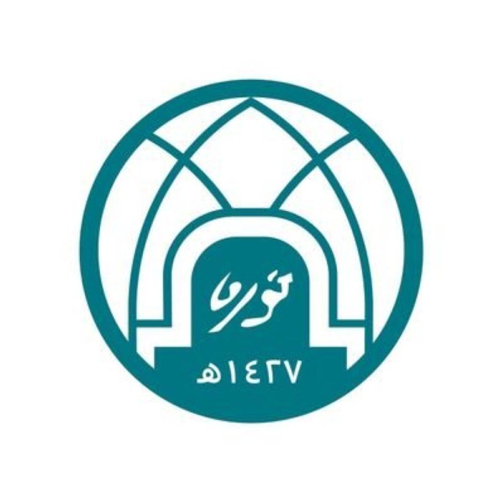 شعار جامعة نوره
