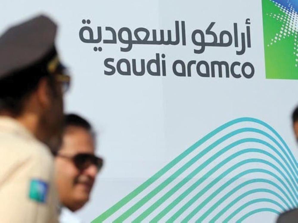 تداول  تعلن عن تاريخ إدراج شركة الزيت العربية السعودية (أرامكو السعودية) - صحيفة مكة