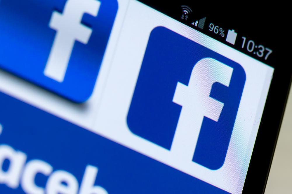 فيس بوك جديد يحترم خصوصية المستخدمين - صحيفة مكة