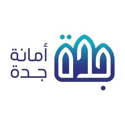 بلدية جدة الجديدة