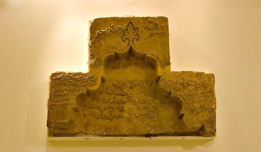 زخرفة من أروقة المسجد الحرام   صحيفة مكة
