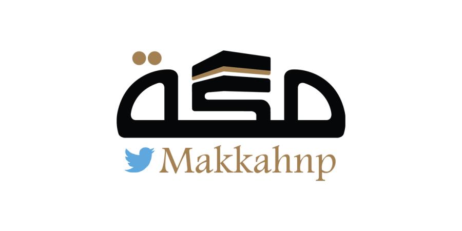 الخطوط السعودية | صحيفة مكة